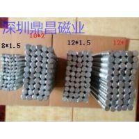 钕铁硼强力磁铁 小规格磁铁 方块磁铁 圆形磁铁
