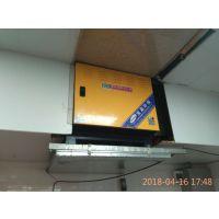 广州花都富合牛肉第一分店的60QA-II高效型油烟净化器