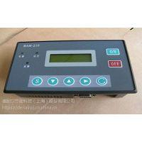 【供应】斯可络控制器_斯可络控制器空压机配件直销电话4006320698