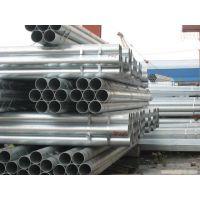 镀锌管全规格 批发零售 厂家直供 q235b 压力容器