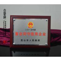 不锈钢奖牌,***奖牌,荆州哪里可以定制木质奖牌