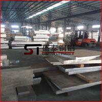 盛泰供应:国标7075铝板 精抽7075铝棒 高强度铝材