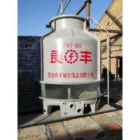 天津60吨冷却塔报价、图片、行情_天津60吨冷却塔价格