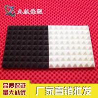 九纵彩色橡塑吸音板规格 波浪形橡塑材料价格