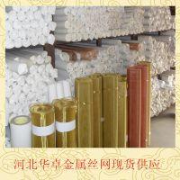 供应H80方眼45/0.16黄铜编织网 平纹耐腐蚀1米宽黄铜网