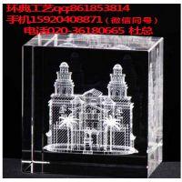 供应水晶内雕房子,水晶内雕建筑-环典