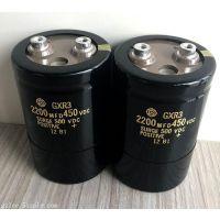 450VDC2200MFD 日本日立电解电容 GXR3系列 耐温105度