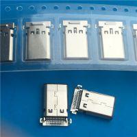 TYPE-C 3.1贴片公头 超薄充电-双排USB C型 24P双排 贴板12+12 PCB-创粤