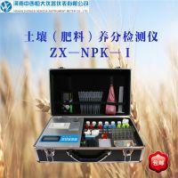 中西恒大土壤(肥料)养分检测仪ZX-NPK-Ⅰ,厂家直销,质量可靠,包邮。