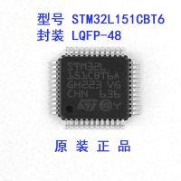 ST意法 STM32L151CBT6单片机 LQFP48 微控制器 超低功耗ARM芯片 IC