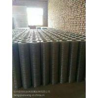 建筑抹墙网、建筑抹墙网生产厂家