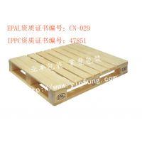 业丰包装直销EPAL出口欧标卡板 ,采用进口木材