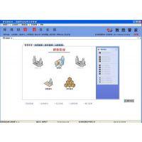 管家婆软件_官网正版软件_免费注册下载
