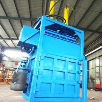 定做新型液压打包机厂家 金属桶打包机价格
