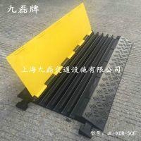 地面橡胶线槽护线板,九磊牌橡胶线槽护线板,JL-XCB-5CE五孔橡胶线槽护线板