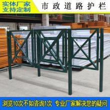 专业定制广州市政隔离护栏 佛山道路施工围档 市政绿化防护栏杆