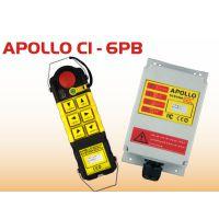 供应台湾APOLLO C1-6PB 起重机工业无线遥控器