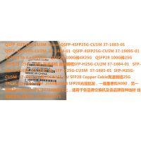 QSFP-4SFP25G-CU1M 37-1683-01 QSFP28 思科 交换机连接线