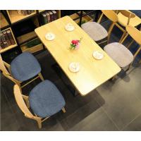 倍斯特现代中式全实木餐桌创意主题中餐咖啡茶餐厅原木色餐桌厂家定制