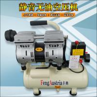 友益达无声无油550W气泵空压机小型空气压缩机奥突斯静音木工喷漆冲气泵