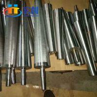 厂家直销|定制|锥形滚筒|电动锥形滚筒|天津转弯滚筒|宏创|镀锌|不锈钢|锥形管|输送线配件