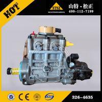 卡特挖掘机配件CAT320D柴油泵326-4635