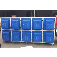 等离子空气净化器 低温等离子废气处理设备 工业废气处理