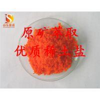批量生产硝酸铈铵工业级高纯度硝酸铈铵试剂