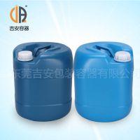 供应HDPE塑料罐 20L方化工罐 20kg塑料包装桶