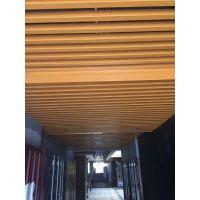 广东【德普龙】铝方通 木纹色铝天花吊顶