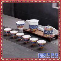 青花6人7头提梁陶瓷茶具 带过滤网茶壶茶杯子 新年礼品
