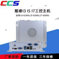 嵌入式防尘I5-6200U工控机 中冠智能