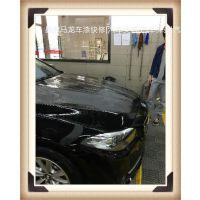 广州汽车快修招商加盟哪家可靠