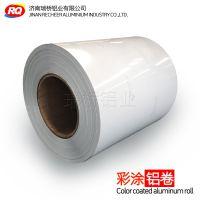 山东彩涂铝卷板生产厂家