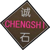 灵寿县诚石矿产品加工厂