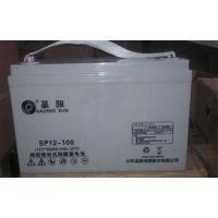 威海圣阳蓄电池正品价格12V100AH乳白色壳体容量足