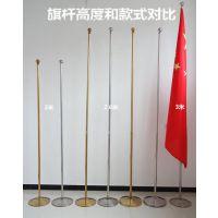 供应2米加重不锈钢旗杆,V型旗杆批发,2.5米会议室落地旗杆,3米不锈钢立地旗杆制作。