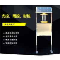 太陽能蟲情測報燈YH-CQ-2