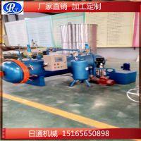 日通机械专业生产杨木优化罐木材杀菌罐 木材改性罐