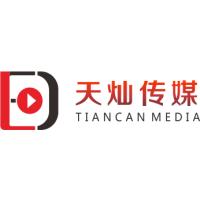 湖北天灿网络文化传媒有限公司