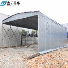 鑫建华专业定做伸缩式停车雨棚布 各种规格帐篷 展销活动篷 制作材料