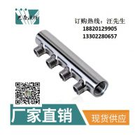 304-316共誉厂家直销不锈钢分水器DN40*DN20*4