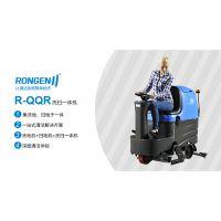 驾驶式容恩R-QQR洗扫一体机苏州太仓昆山包邮