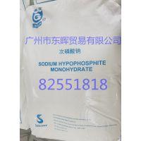 【现货供应】 罗地亚 次亚磷酸钠 金花牌 工业级 次磷酸钠