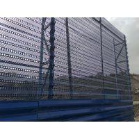 优质挡风抑尘墙 防尘率可达98%以上 抗十级以上大风 圆孔