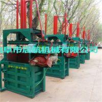 启航废纸打包机 废塑料打包机厂家 立式液压压块机价格