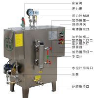旭恩36KW全自动蒸汽发生器 不锈钢蒸汽机电蒸汽锅炉