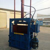 20吨废纸板纸壳压缩打包机 废纸边角料液压压缩机