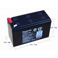 松下蓄电池 免维护蓄电池LC- 12V7.2AH UPS电池
