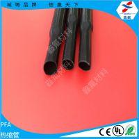 (大金)聚四氟乙烯管低摩擦耐高温FEP、PFA热缩管